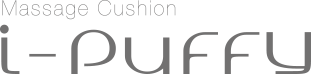 Massage Cushion i-puffy
